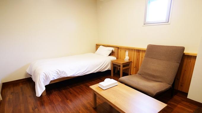 宮古島の観光に☆南国リゾート漂う静かな空間でのんびりと!スタンダードプラン(素泊まり)