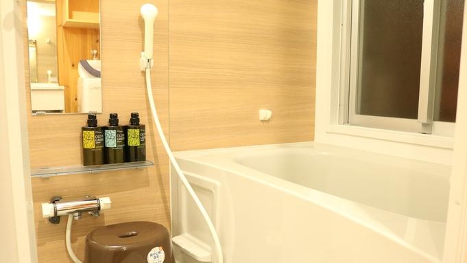 宮古島の観光に☆南国リゾート漂う静かな空間でのんびりと!スタンダードプラン(連泊)※3泊以上