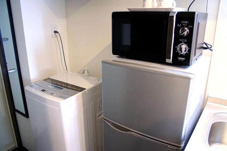 洗濯機、冷蔵庫、電子レンジ(全室共通)