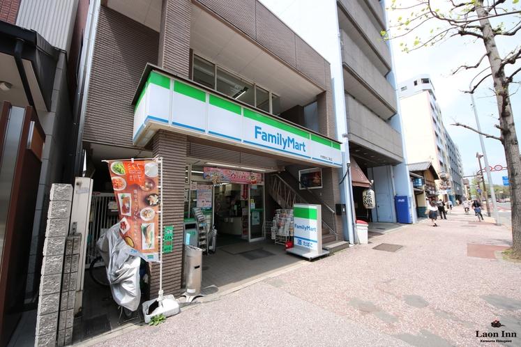 Convenience store 24hour(1 minute walk)