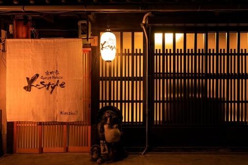 k-style金閣寺