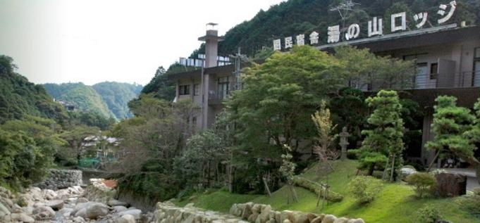 ◆1泊朝食付プラン!◆豊かな自然と温泉に癒されよう♪御在所ロープウェイ観光にも最適♪和室10畳