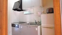 *【客室一例】湖畔バンガロー(キッチン)
