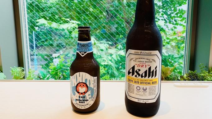 ホテルでの滞在を少し贅沢に!!福岡発祥の惣菜店『丸ふじ』特製おつまみ盛り合わせと瓶ビール付きプラン