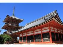 清水寺 三重塔1 京都まで当館すぐのバス停より直通高速バス約45分 (1時間に1本運行)