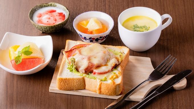 【夏限定】(朝食付き)うれしいプレゼント付き!ひんやりのんびり過ごせるプラン♪