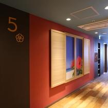 5階エレベーターホール「ハイビスカス」