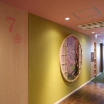 7階エレベーターホール「桜」