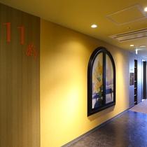 11階エレベーターホール「百合」