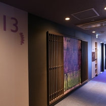 13階エレベーターホール「藤」