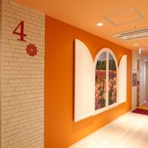 4階エレベーターホール「ダリア」