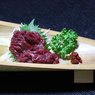 【秋冬旅セール】【スタンダード】会津手打ちそばと郷土料理を味わう2食付プラン