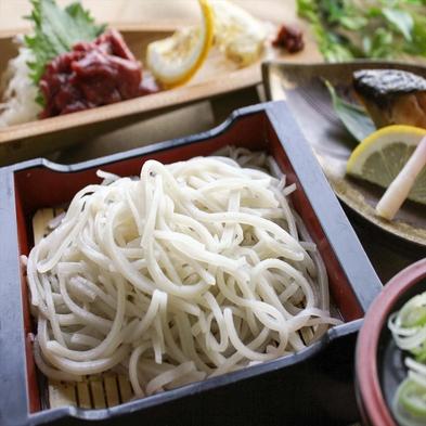 【3食付】のんびり21時間滞在♪会津手打ちそばと郷土料理を味わう3食付プラン