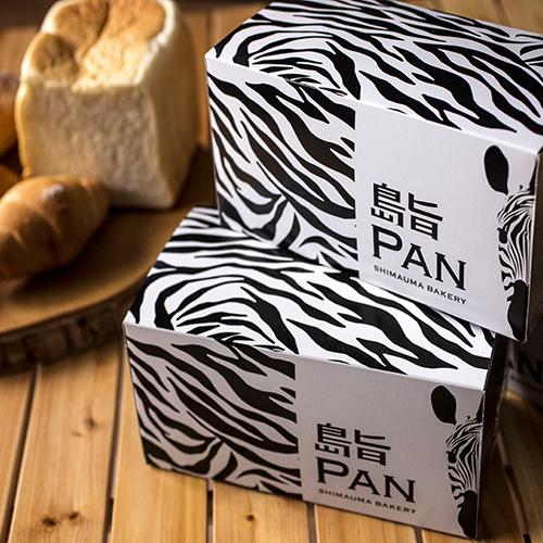 島旨PANにしかない美味しいパンをブレッドボックスと、オリジナル紙袋でラッピングいたします