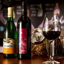 広島・三次の「三次ワイナリー」のワインや広島の地酒など、少量から飲み比べなどしてお楽しみいただけます