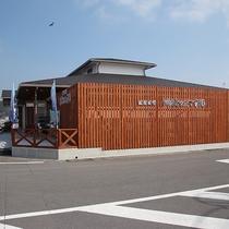 *【川内とれたて市場】当館より徒歩5分★とれぴちの鮮魚がたくさん!
