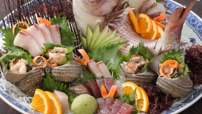 【季節の海鮮姿造り5点盛り】×【個室確約】プレミアム会席プラン(2食付)【しこくるり】
