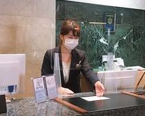 コロナウイルス感染対策の取り組み