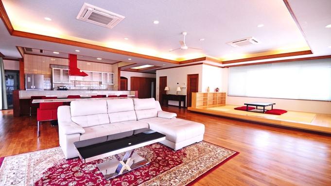 【特別キャンペーン価格】プール付ヴィラの贅沢空間で過ごす一棟貸スタンダードプラン(素泊まり)