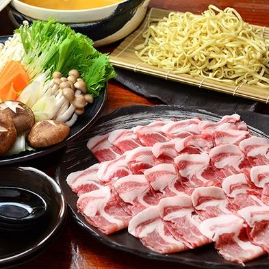 【オータムセール9月10月11月】【夕食付プラン】大人気!県産アグー豚肉のしゃぶしゃぶ鍋をお部屋で!