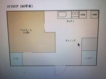 グランドフロアルーム(一階)お部屋見取り図。