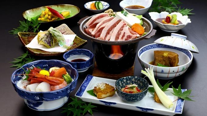 《四季の旬味》おもてなしの心を込めて色彩豊かな会席 1泊2食