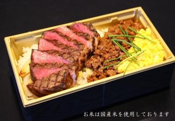 【至福の極み 宮崎牛ヒレステーキ弁当付き】1泊2食プラン