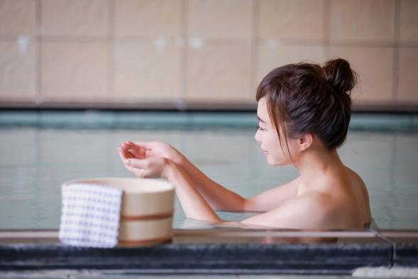 【ゆったり極楽湯プラン】極楽湯の利用券+ホテルから極楽湯の往復タクシー送迎付き(素泊まり)