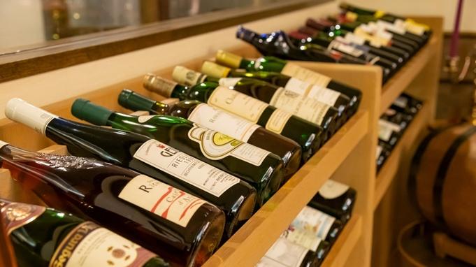 【フルーツ狩り&特典付】林檎、葡萄にワイン!美味しい信濃を満喫♪人気ワイナリー利用券付(2食付)
