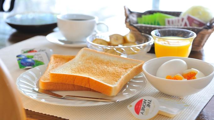 【ポイント10倍】【軽朝食無料】期間限定 オンライン決済でポイント10倍 (免震構造ホテル)