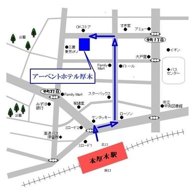 【秋冬旅セール】EV横◇得々【軽朝食無料】 (免震構造ホテル)