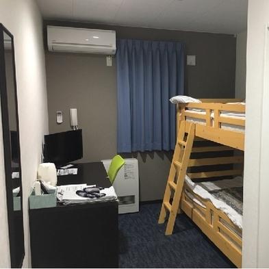 函館パークホテル☆別館★素泊りプラン★2段ベッド☆禁煙