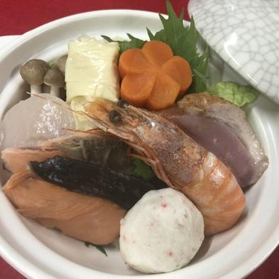 【2食付】冬はパークであったまろ♪海鮮味噌鍋夕食&朝食付きプラン