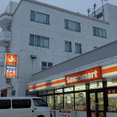 【観光・出張に便利♪】セイコーマート3000円分買い物券付きプラン