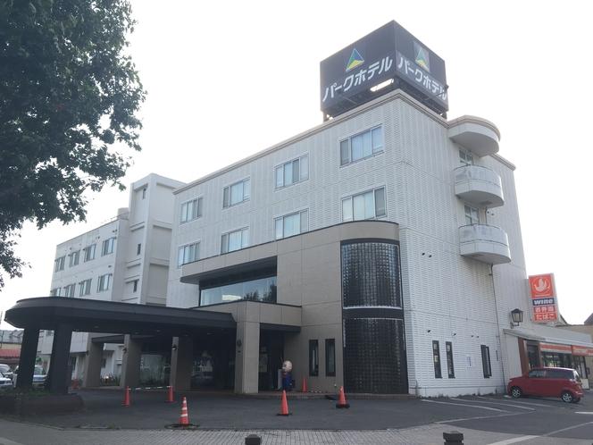 函館パークホテル 外観