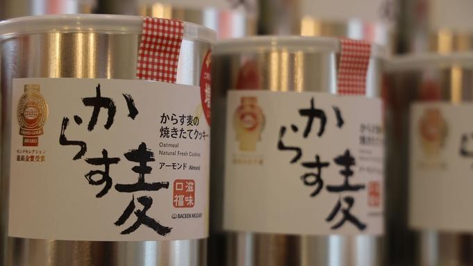 【さき楽75☆200円OFF】スタンダードプラン (軽朝食付)