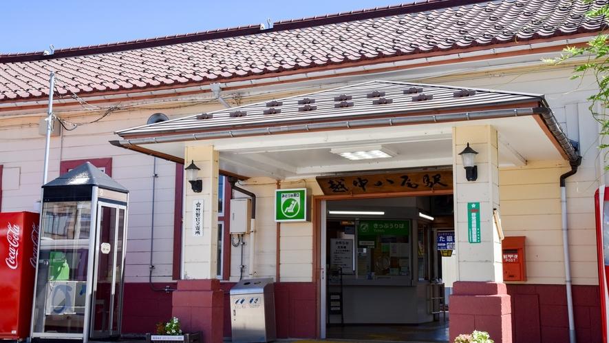 *JR越中八尾駅