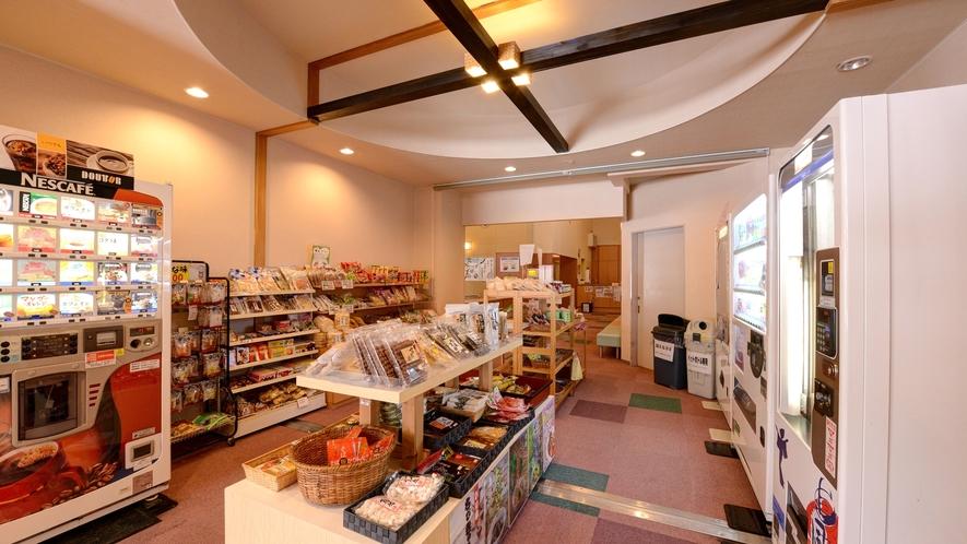 *【館内(売店)】入浴施設側にもおみやげ物などを販売しております。