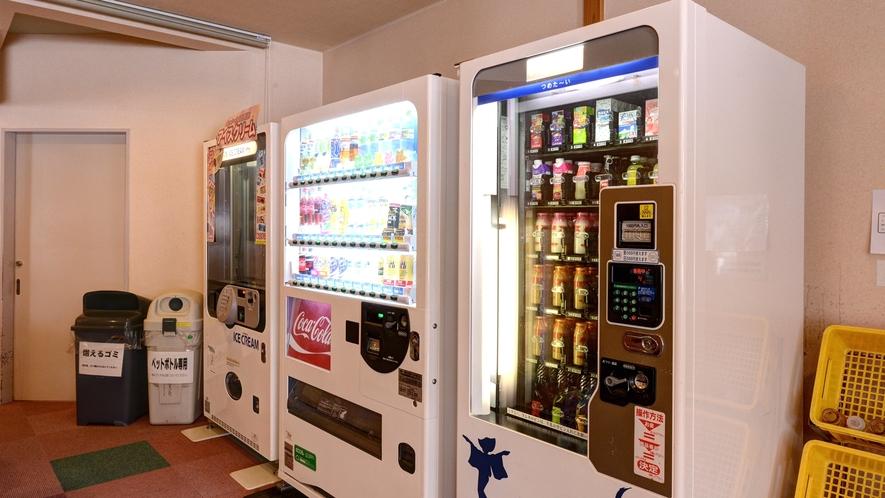 *【館内(売店)】お風呂上りに嬉しい牛乳やアイスクリームもございます。