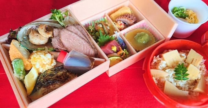 【巣ごもりグレードアップ弁当】1泊2食★お部屋で太閤花暦弁当プラン
