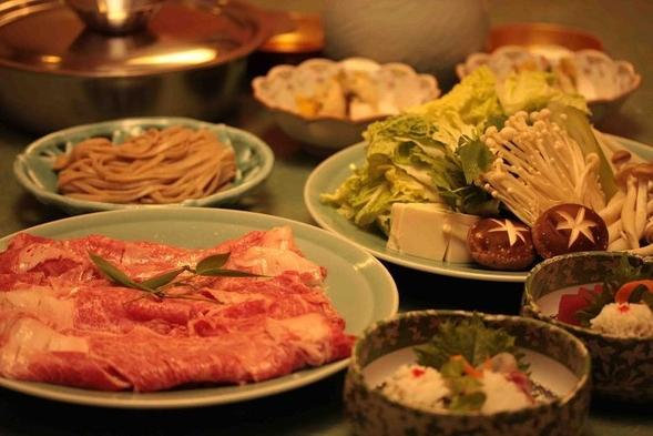 【1泊2食】温泉とお肉プラン★ご夕食は国産和牛しゃぶしゃぶコース!