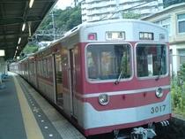 有馬温泉駅 電車