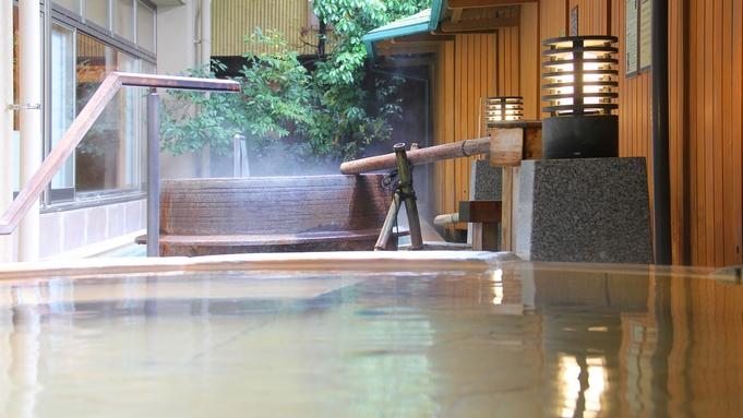 ポイント5倍!【トラベルセール】ご家族みんな山代温泉で過ごしましょう 夏休みの設定もあり