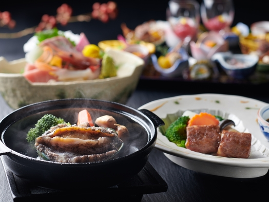 【特選料理】鮑や厳選牛、料理長こだわりの一品など「お料理グレードアップ(天祥膳)プラン」