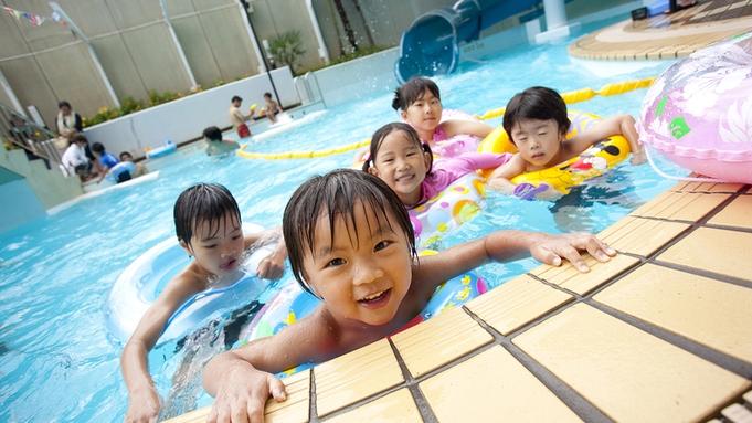 夏の家族旅行【150mウォータースライダー&プールで思い出づくり!】夏休みファミリー宿泊プラン