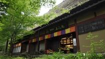 加賀伝統工芸村 ゆのくにの森