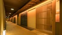 天祥の館(廊下)