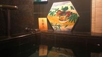 大浴場「九谷の湯処」