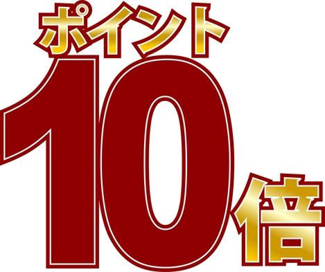 【早割28】ポイント10倍 ☆朝食無料☆ JR鳥栖駅より徒歩1分!