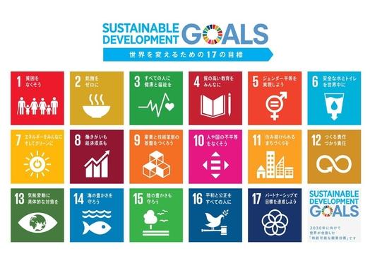 【SDGsエコプラン】環境に優しくお得に宿泊★連泊専用宿泊プラン【夕食・朝食付き】